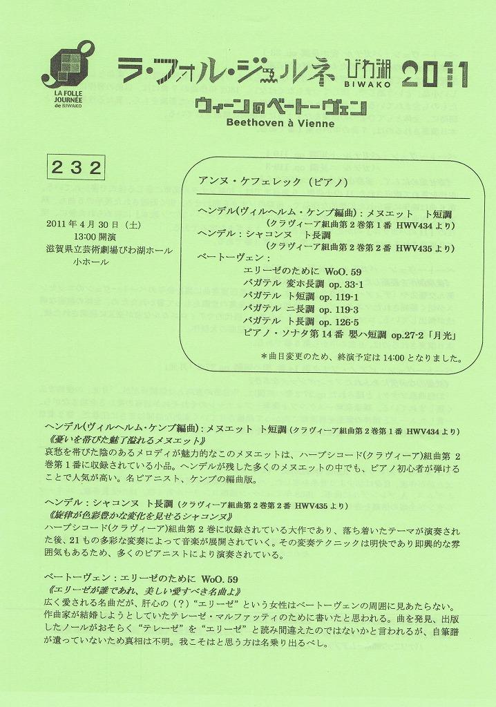 ssScan1729 (2)
