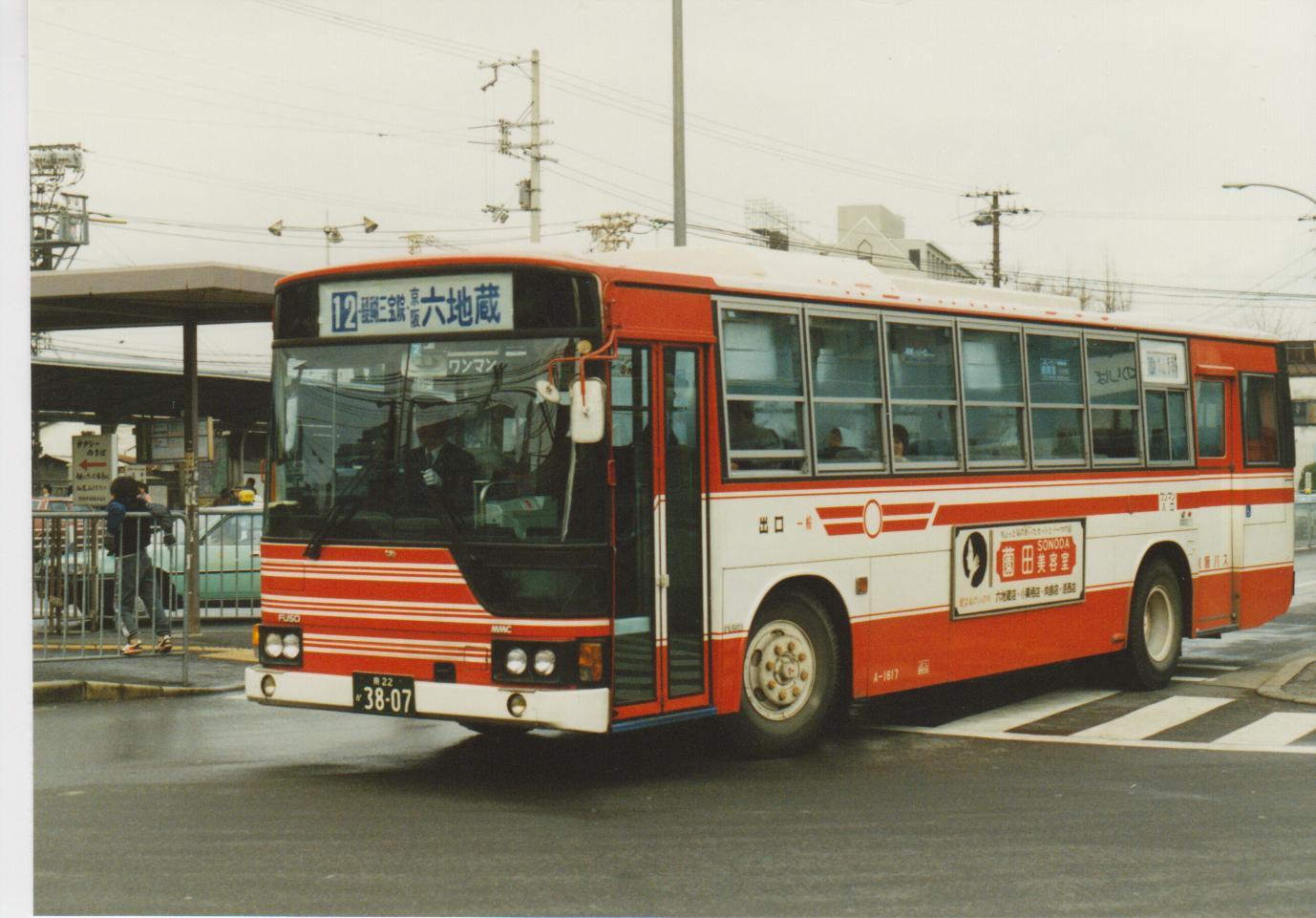 京22か3807