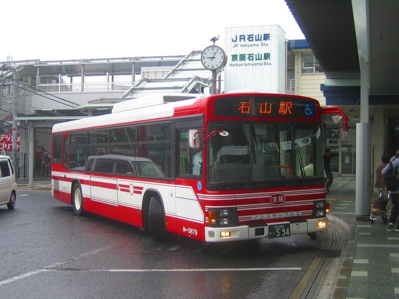 青いバス停 国産初のATバス 京阪...