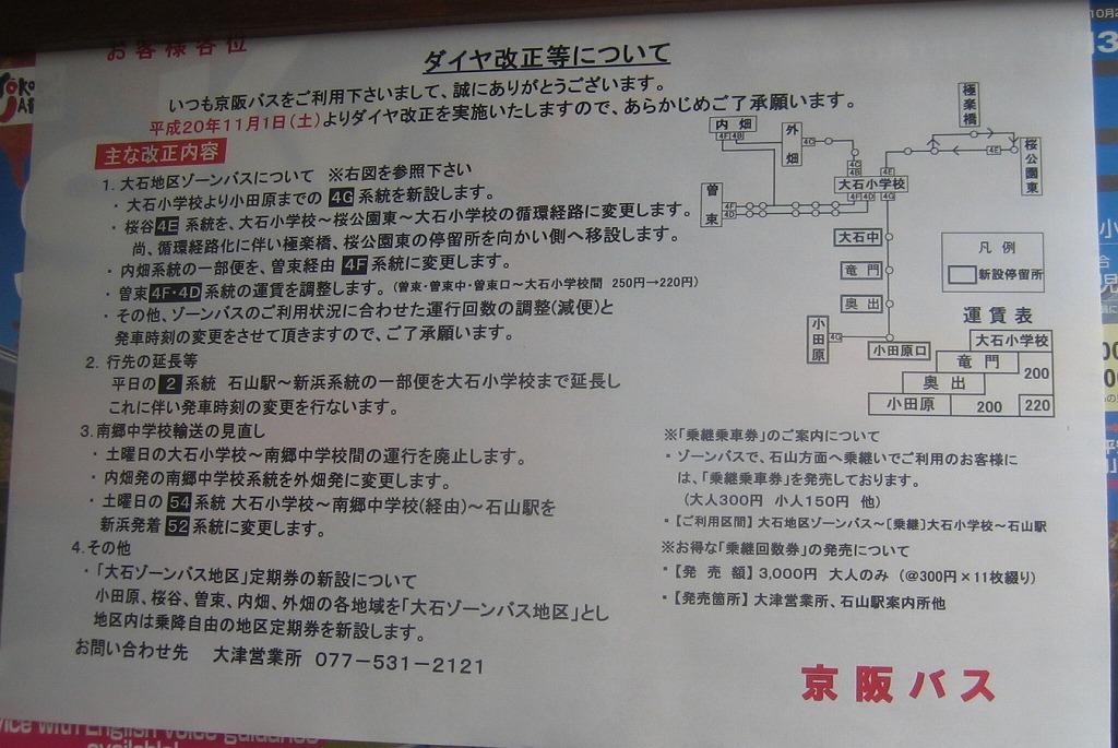 IMG_4445.jpg