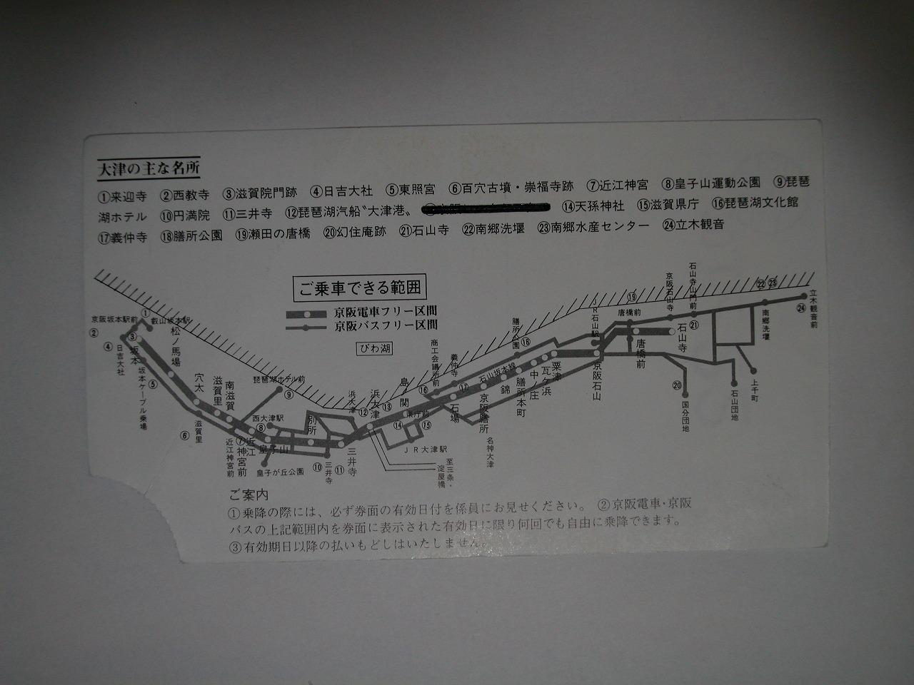 ssDSCN0852.jpg