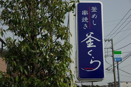 100321-18kamakura.jpg