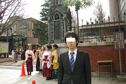 100327-02aogaku2.jpg