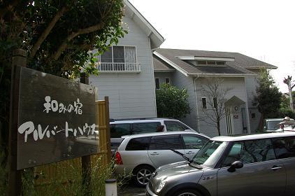 100320-17albert house