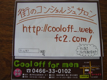 001_20110427183315.jpg