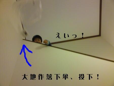 09120401_1.jpg