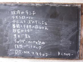 200912193.jpg