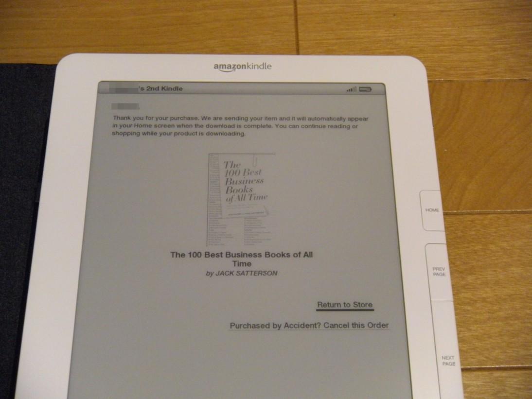 Kindle-10.jpg