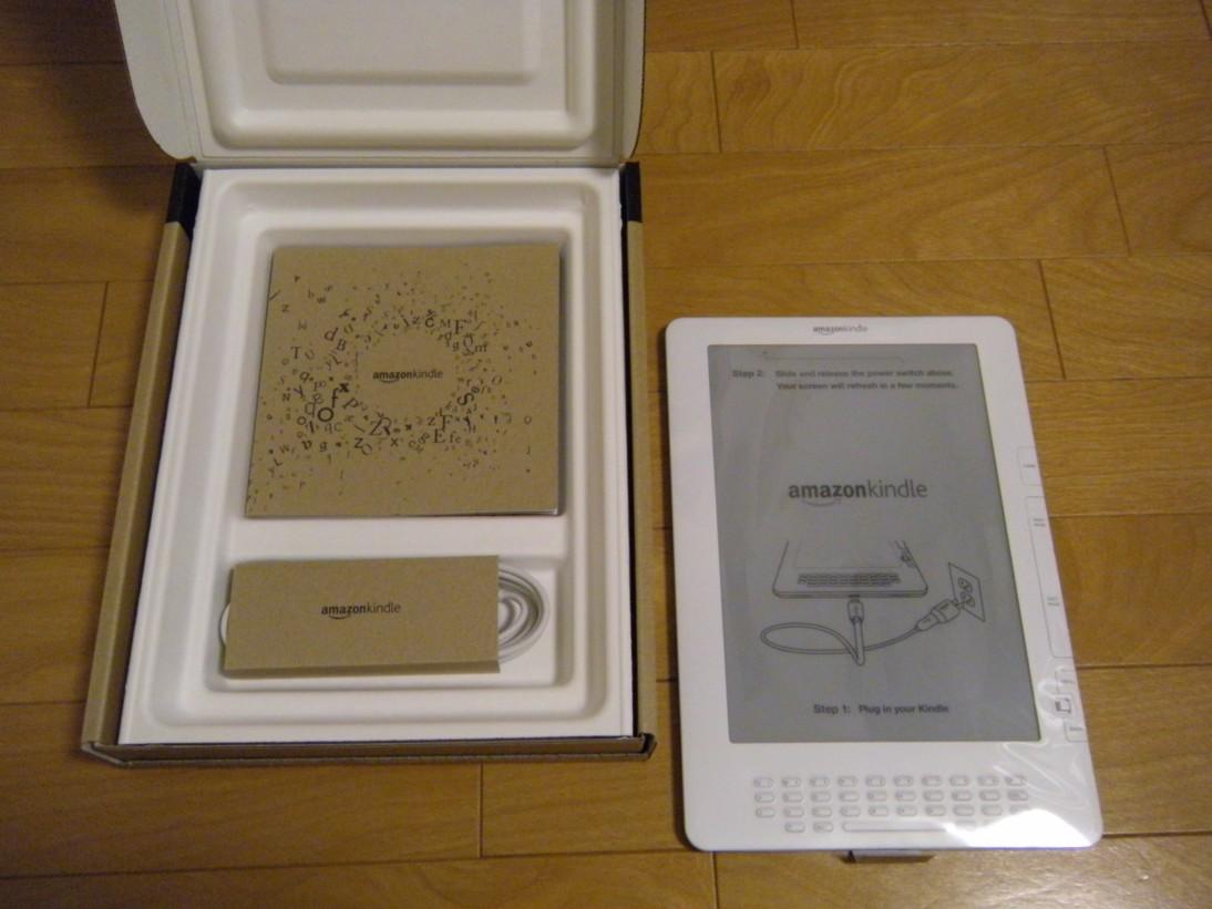 Kindle-3.jpg