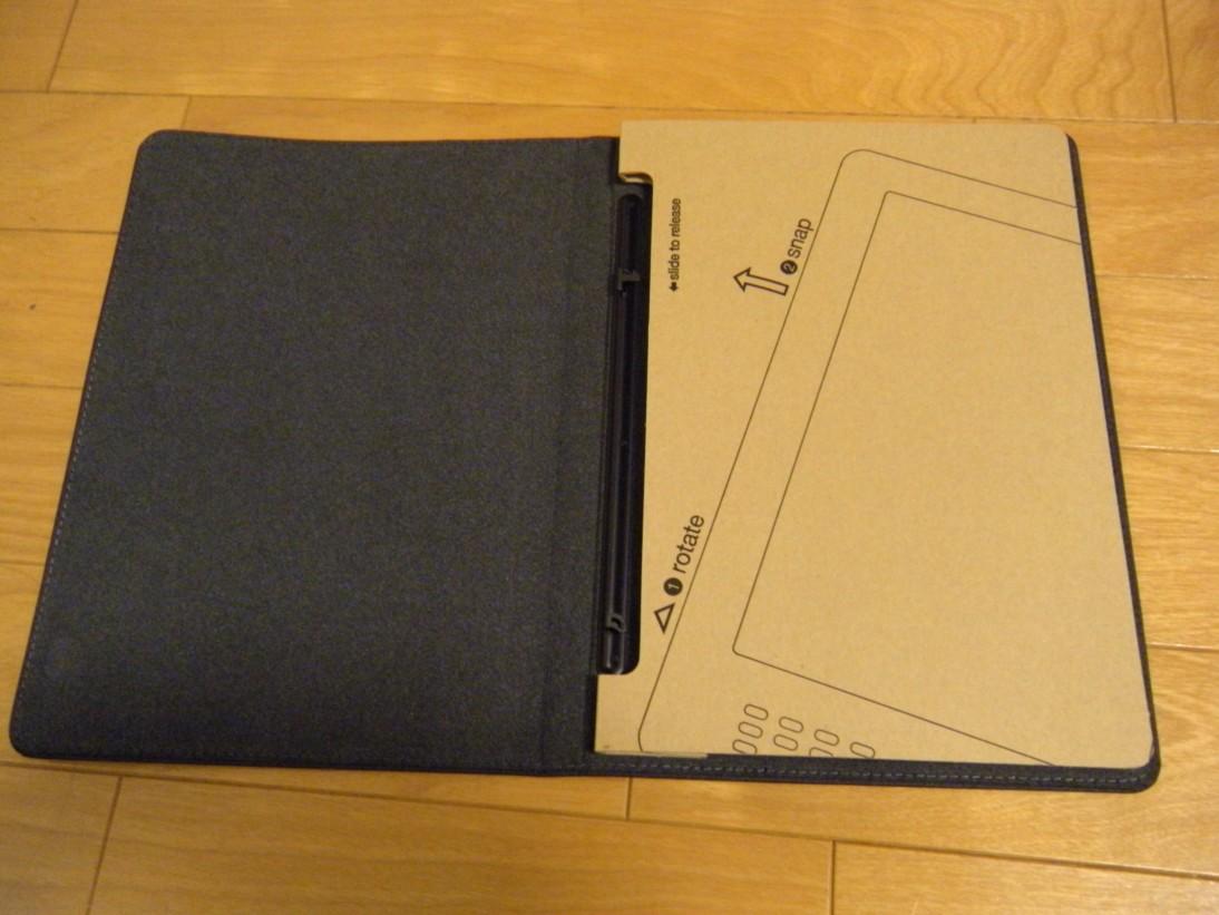 Kindle-4.jpg