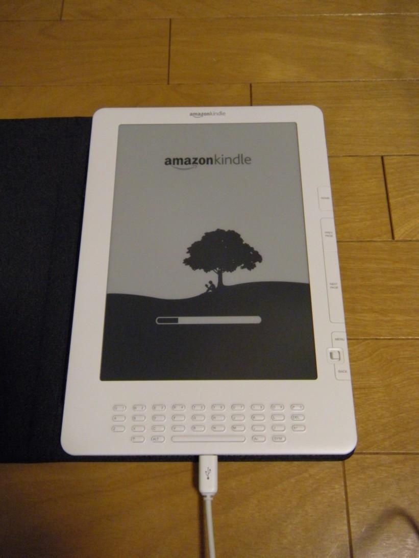 Kindle-5.jpg