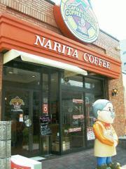 ナリタコーヒー