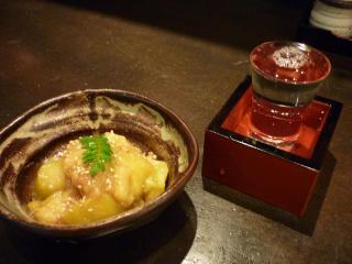 日本酒とナス