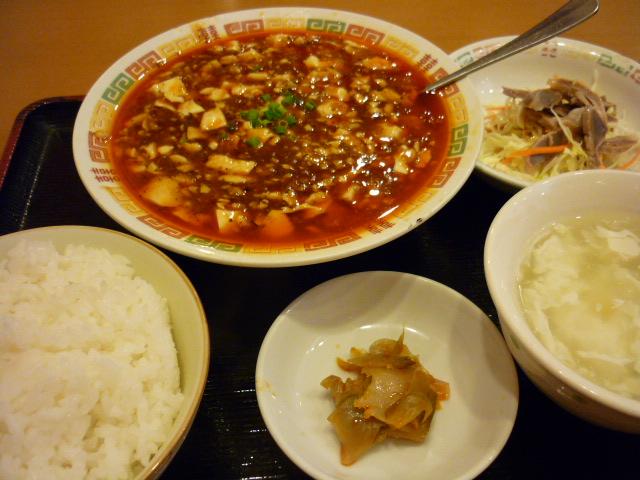 双龍居 マーボードーフ定食(辛口)