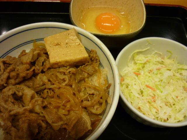 牛鍋丼おすすめセット