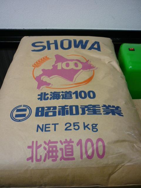 北海道100