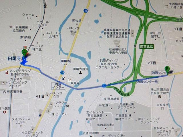 田尾寺駅からいわしやへのルート