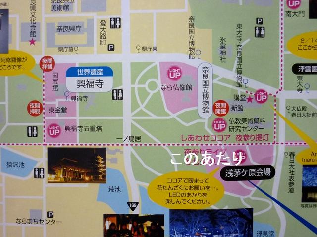 奈良瑠璃絵マップ