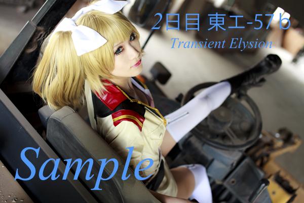 sample_20110619-1.jpg