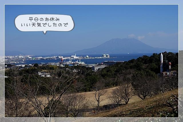 いい天気01