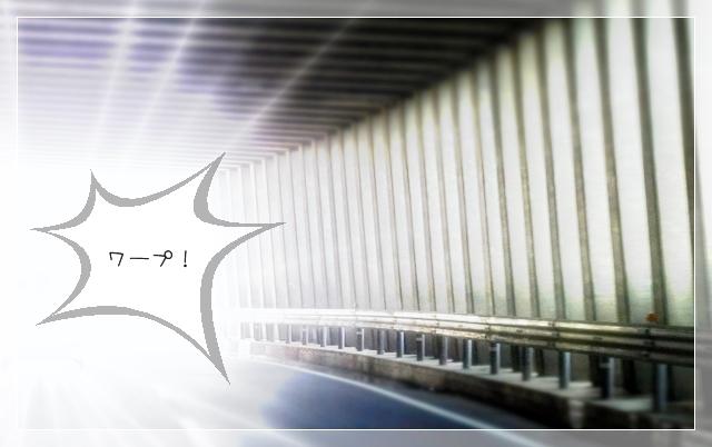 嬉野天草01