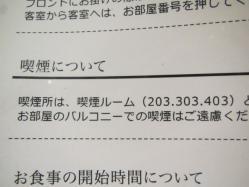 20110724 088