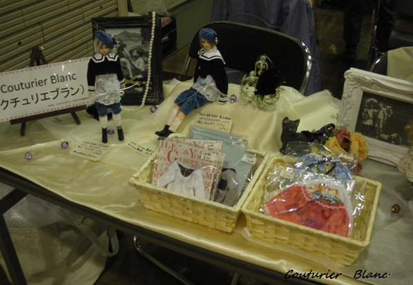 みんギャラ・マイブース(2011・10・30)・3