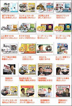 lineup_20101218184025_20101224212224.jpg