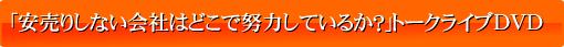 title2_20101207193205.jpg