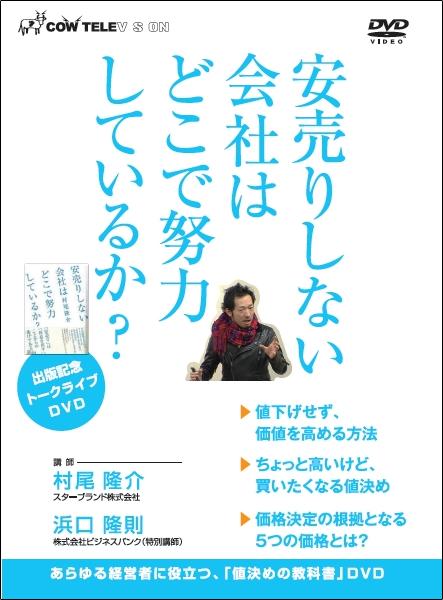 top_20101207184815.jpg