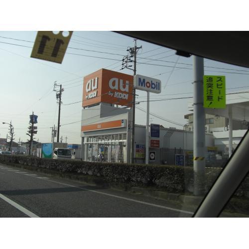 CIMG3856c.jpg