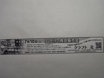 RIMG0260b.jpg