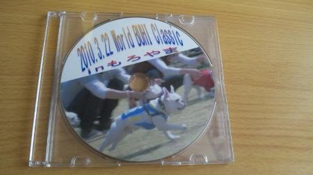 すごい!!DVDうれしいね!