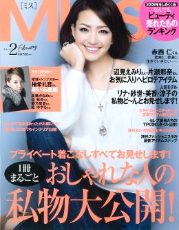 miss_honshi.jpg