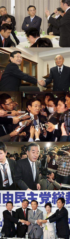 与謝野新党_z