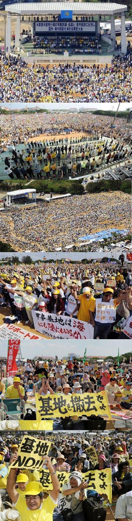 沖縄県民大会_z