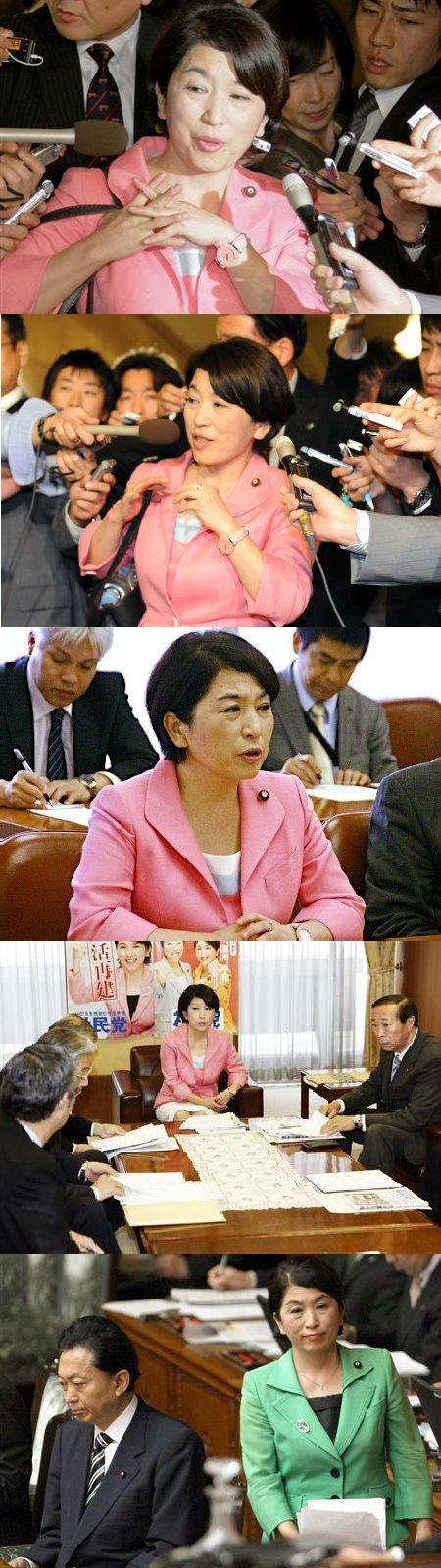 社民党分裂_z