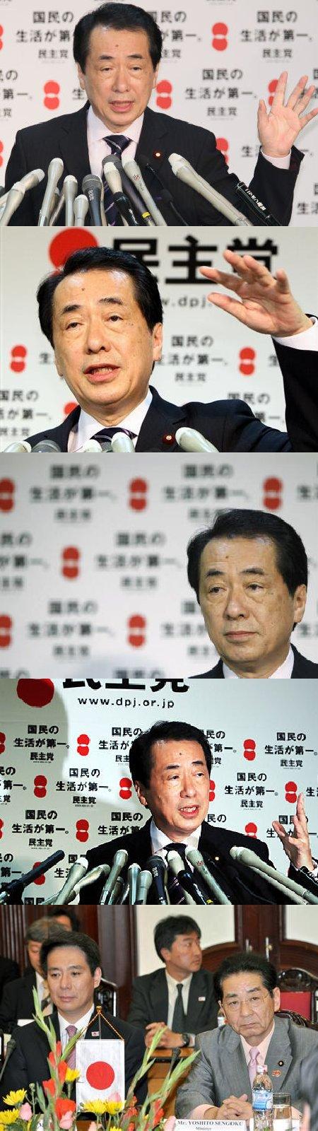 菅政権_z
