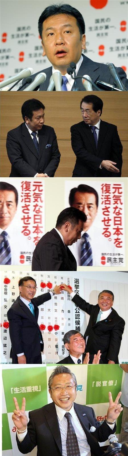 一色清と星浩の菅擁護_z