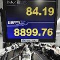 円高株安_1