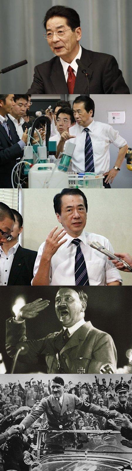 ゲッペルスと星浩と与良正男_z