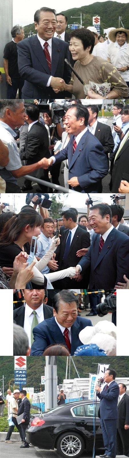 高知遊説_z