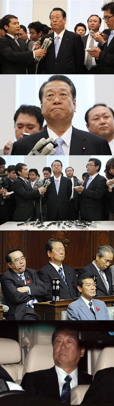 1万人集会_z