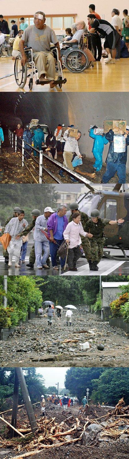 奄美豪雨と新しい公共_z