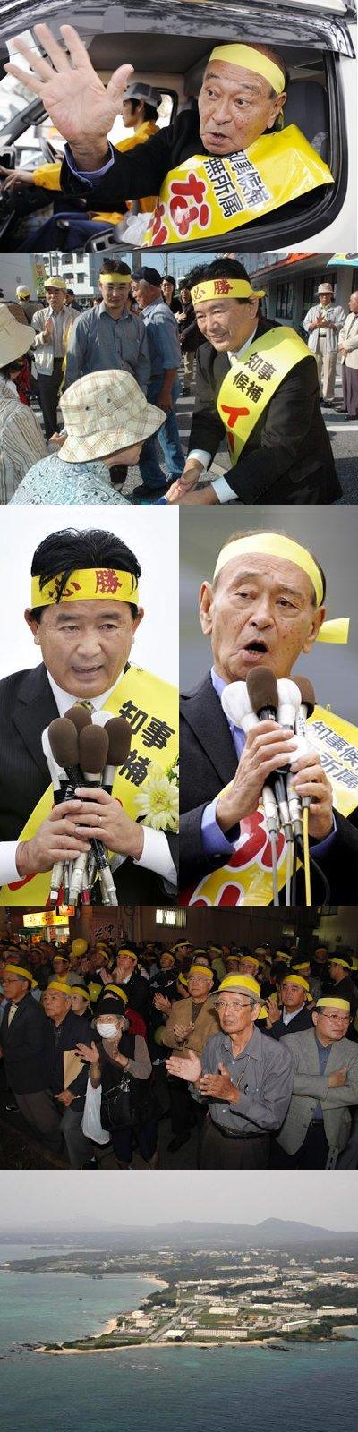 沖縄知事選_z
