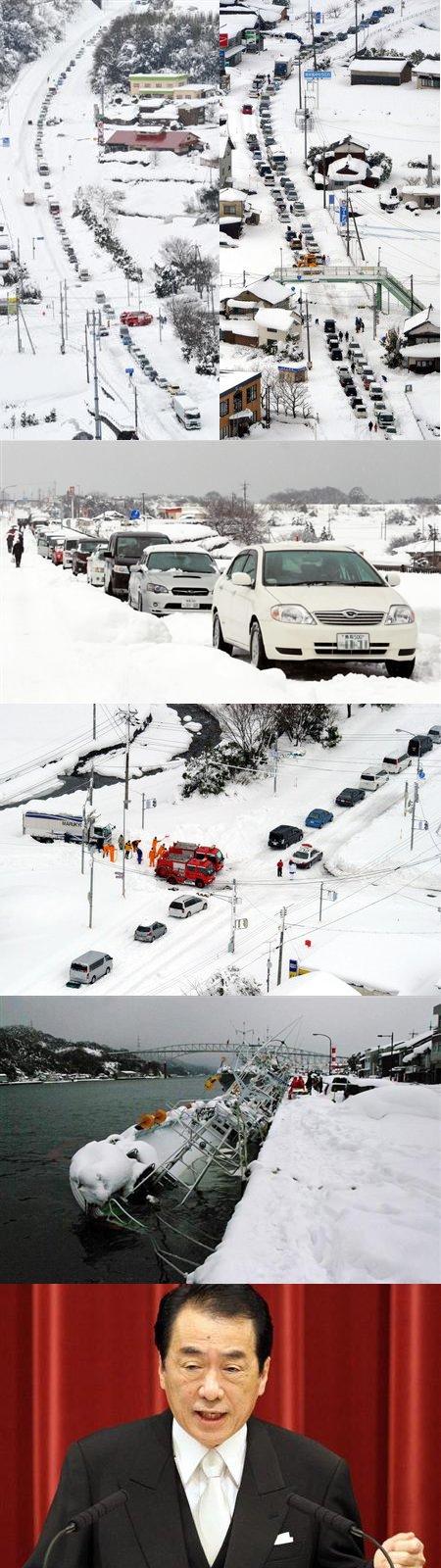 山陰大雪_z