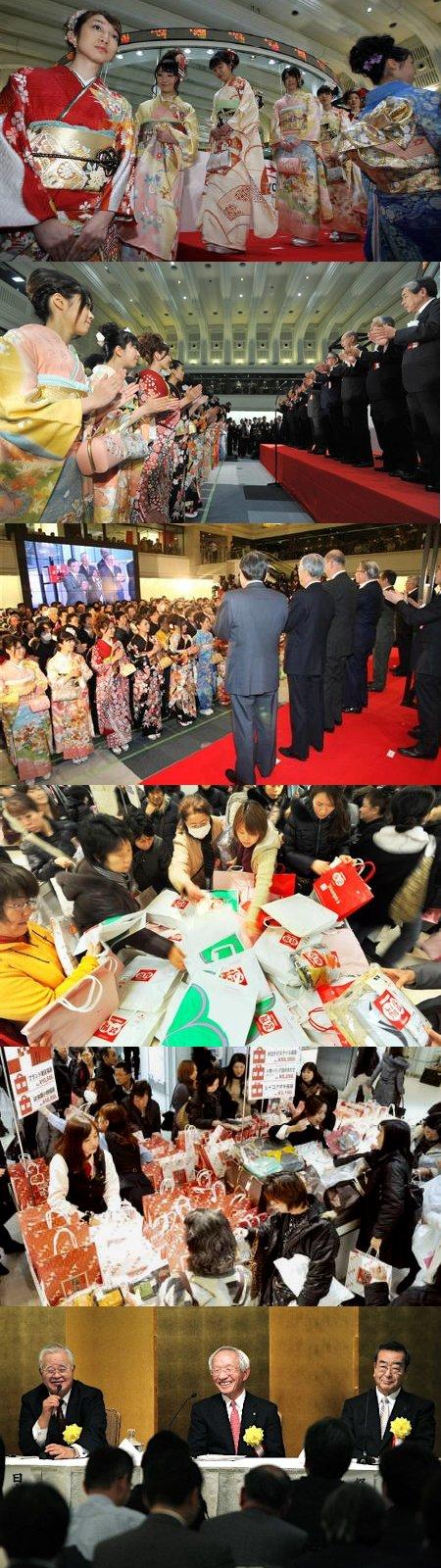 新年の経済記事_z