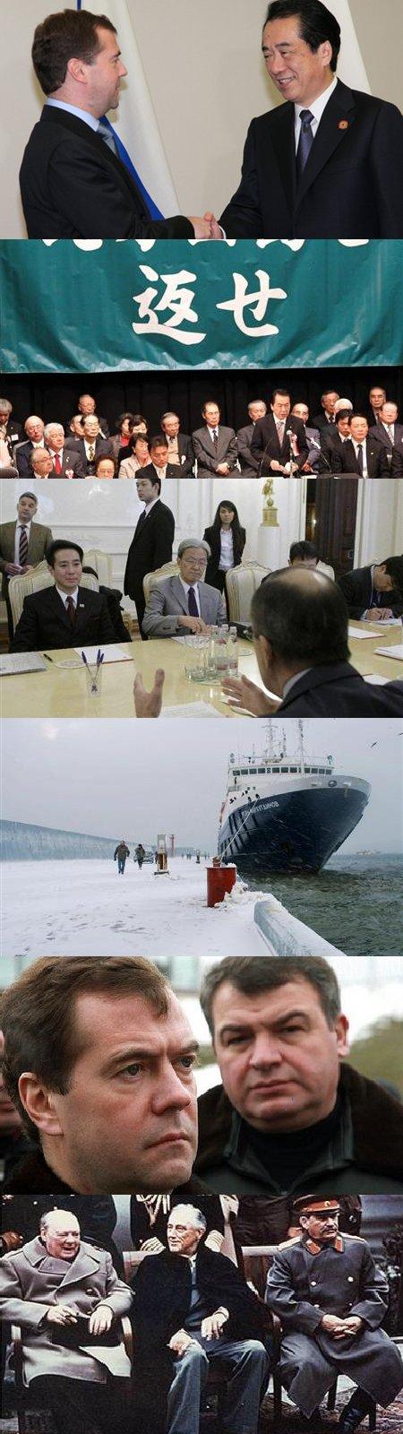 NHKの北方領土特集_z
