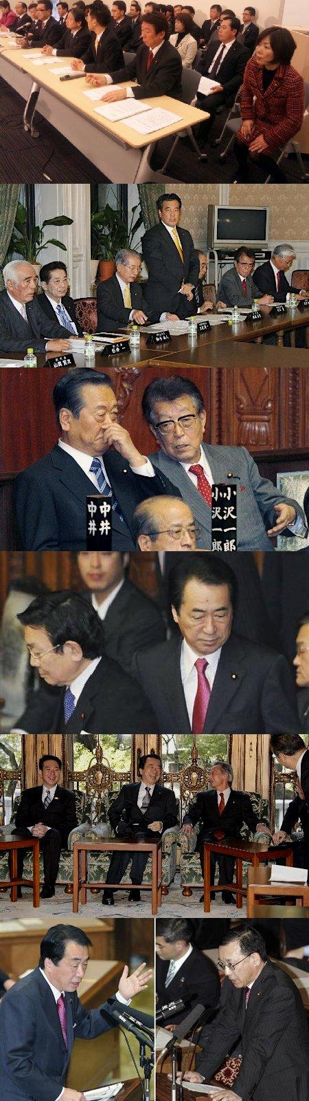 小沢政局_3_z