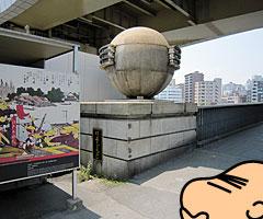 katahanoashi_2.jpg